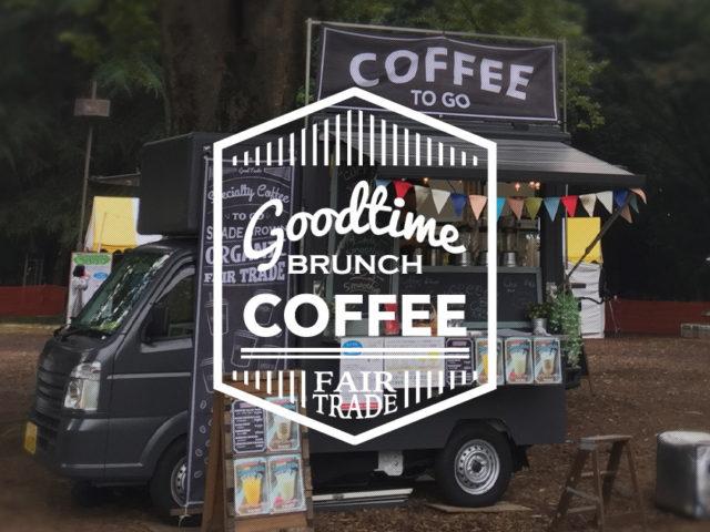 GOODTIME BRUNCH COFFEE Website renewal