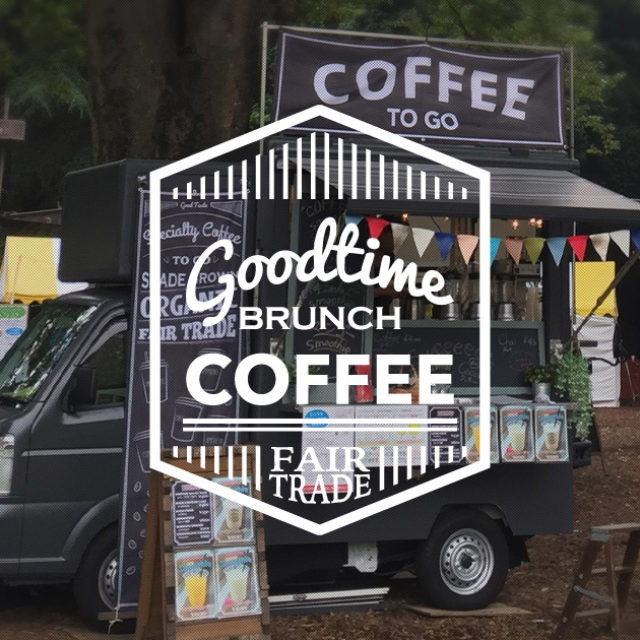 GOODTIME BRUNCH COFFEE Website renewal